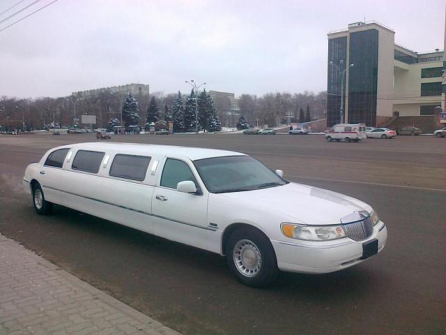 Линкольн Навигатор