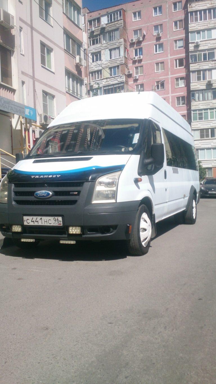 Форд Транзит